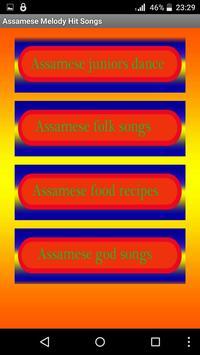 Assamese Melody Hit Songs apk screenshot