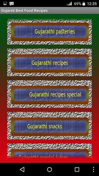 Gujarati Best Food Recipes screenshot 3