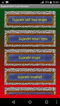 Gujarati Best Food Recipes screenshot 1