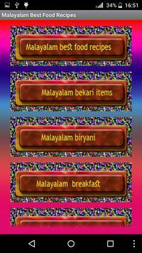 Malayalam Best Food Recipes screenshot 1