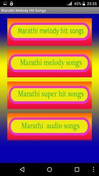 Marathi Melody Hit Songs apk screenshot