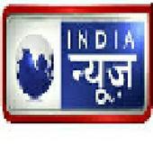 اخبار الهند icon