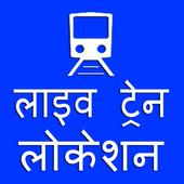 Indian Rail Train Time Table IRCTC PNR Live status icon