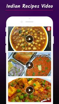 Indian Recipes Video 2018 screenshot 1