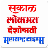 Marathi News icon