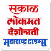 marathi news maharashtra icon