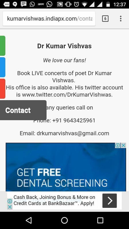 Dr kumar vishwas poems video free download