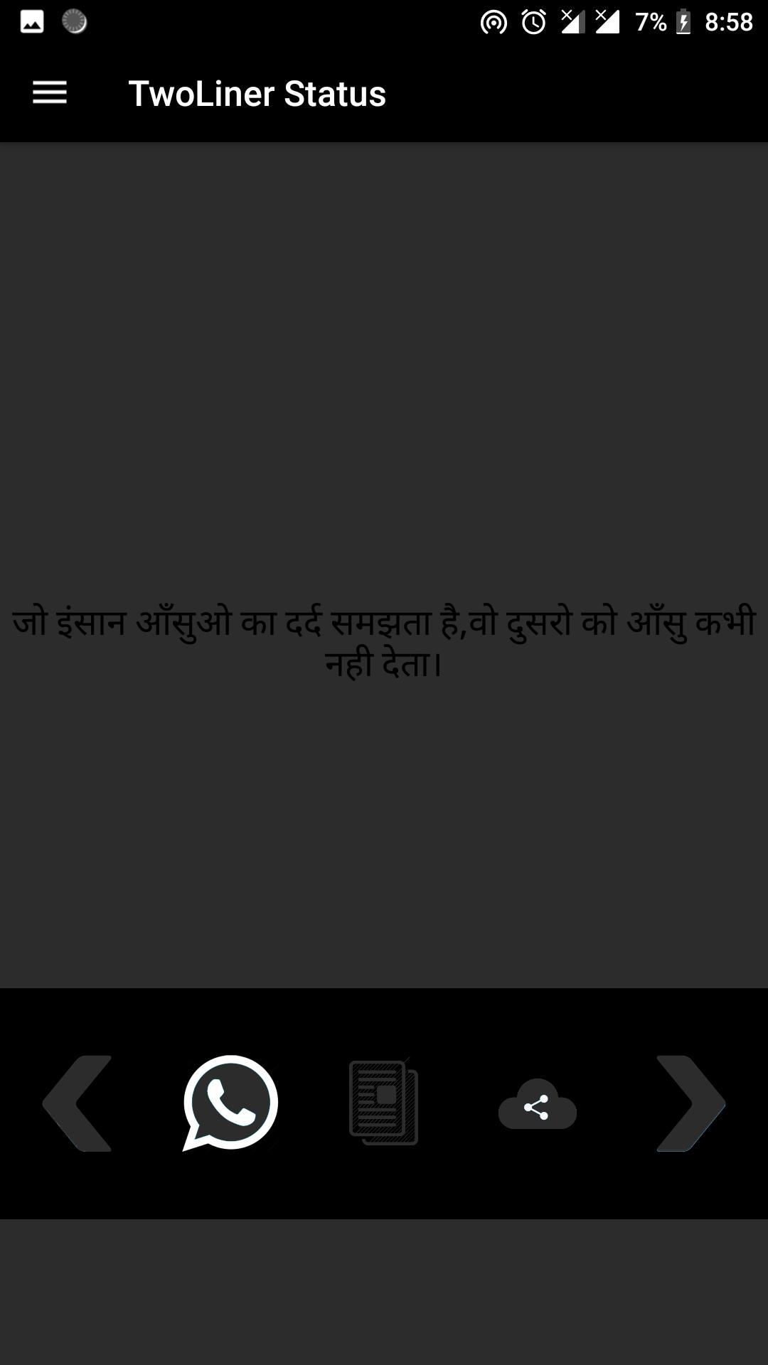 Two Line Shayari Status In Hindi 2018 for Android - APK Download