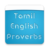 Tamil Proverbs With English For Android Apk Download