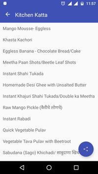 Indian Recipes : Kitchen Katta poster