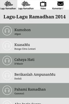 Lagu Ramadhan 2017 screenshot 1