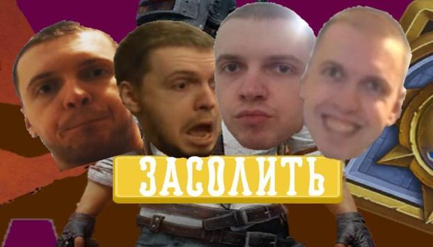 Flappy Папич poster