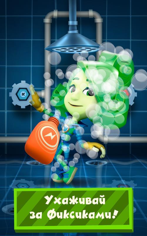 Скачать игры на Андроид в стиле тамагочи