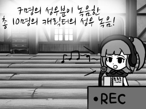 초초초[쯔꾸르,턴제 RPG] screenshot 3
