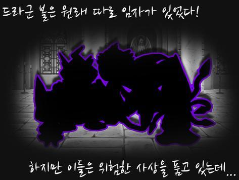 초초초[쯔꾸르,턴제 RPG] screenshot 1