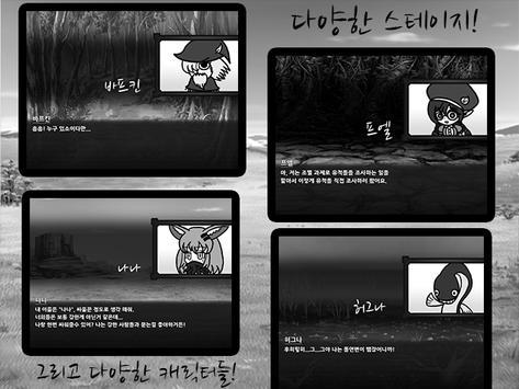 초초초[쯔꾸르,턴제 RPG] screenshot 2