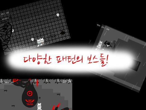 하얀늑대[쯔꾸르] screenshot 3
