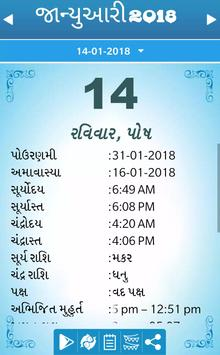 Gujarati Calendar 2019 - 2020 screenshot 1