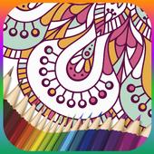 Color Book Mandala  2018 ( women Coloring Book) icon