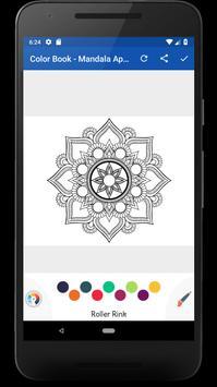 Color Book Mandala  2018 ( women Coloring Book) screenshot 1