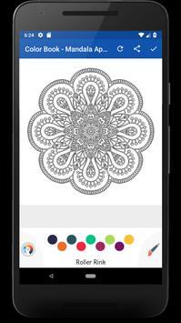 Color Book Mandala  2018 ( women Coloring Book) screenshot 2