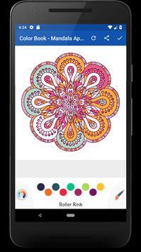 Color Book Mandala  2018 ( women Coloring Book) screenshot 5