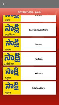 AP Telugu News Papers 2019 screenshot 5