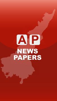 AP Telugu News Papers 2019 poster