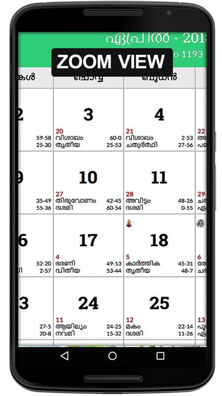 malayalam calendar 2019 2022 4 years calendar screenshot 2