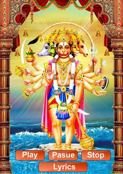 Hanuman Chalisa (mp3 & lyrics) apk screenshot