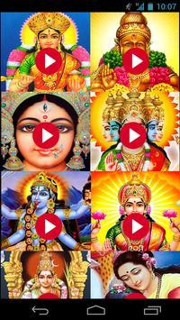 Telugu Devotional Video Songs screenshot 1