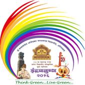 Indradhanushya2016 icon