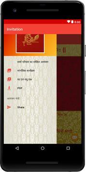 Indrani Manish Wedding invitation screenshot 1