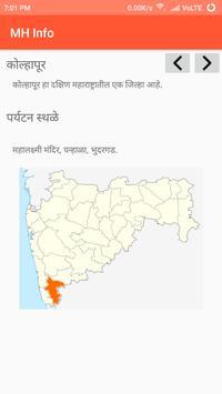 MH Info (महाराष्ट्र) poster