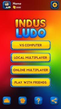 Indus Ludo 2018 screenshot 1