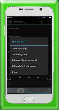 MP3 Al Quran Kareem apk screenshot