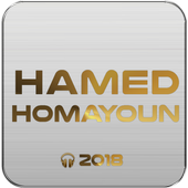 HAMED HOMAYOUN 2018 icon