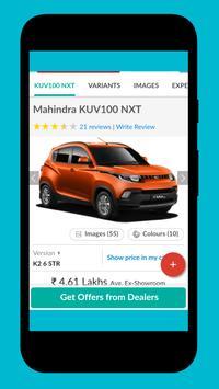 Mahindra Cars App - Cars, Price, Info (Unofficial) screenshot 3