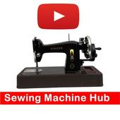 Sewing | Silai Machine Repair and Education Video icon
