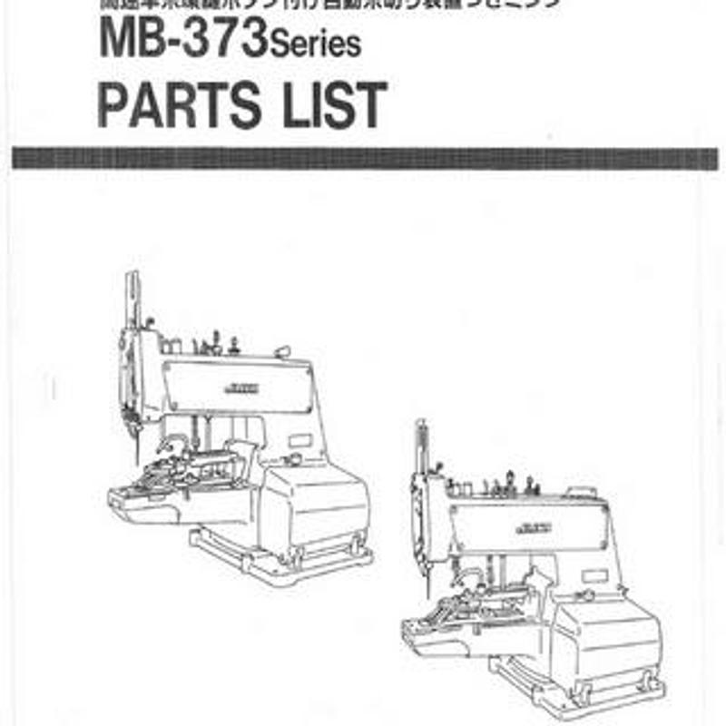 Sewing Machine Parts Manual for Android APK Download Best Sewing Machine Parts Manual