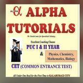 Quality of Education || Alpha Tutorials icon