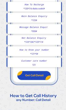How to Get Call History of Others : Call Detail screenshot 4