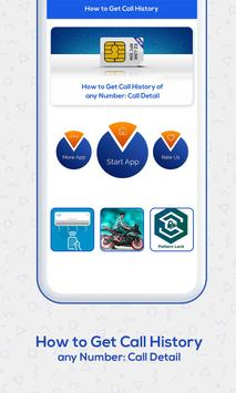 How to Get Call History of Others : Call Detail screenshot 7