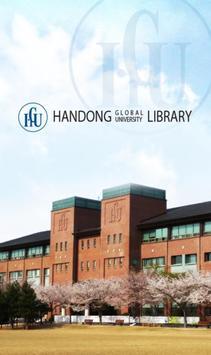 HandongGlobalUniversityLibrary poster