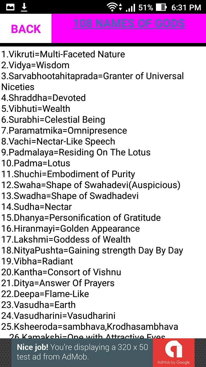 Hindu God Names With Their Meaning for Android - APK Download