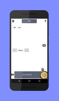 Skill Games App screenshot 4