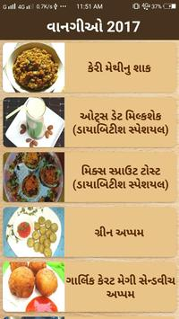 Diabetes Recipes Gujarati poster