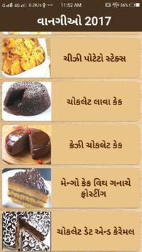 Pizza Microwave Oven Recipes in Gujarati apk screenshot