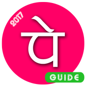 Guide for PhonePe icon
