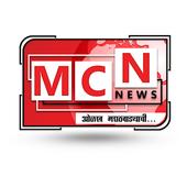 MCN NEWS -ओळख मराठवाड्याची icon
